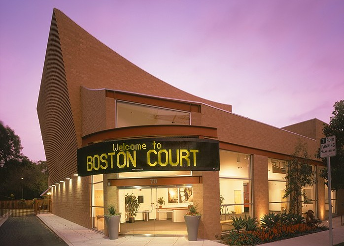 BostonCourtNight